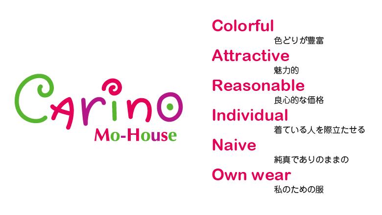 授乳服CARINO-DT やわらか長め丈イメージ写真1