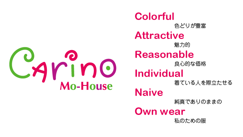 授乳服CARINO-DT ツイストイメージ写真1