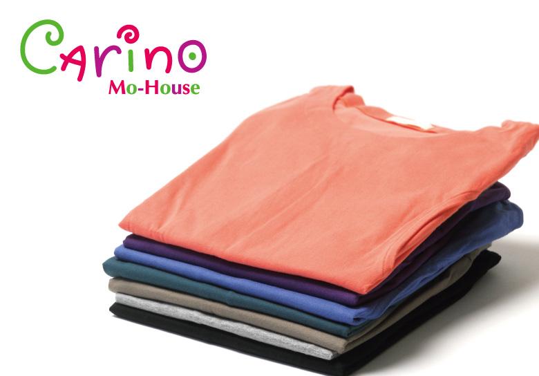 授乳服CARINO-DT ツイストイメージ写真2