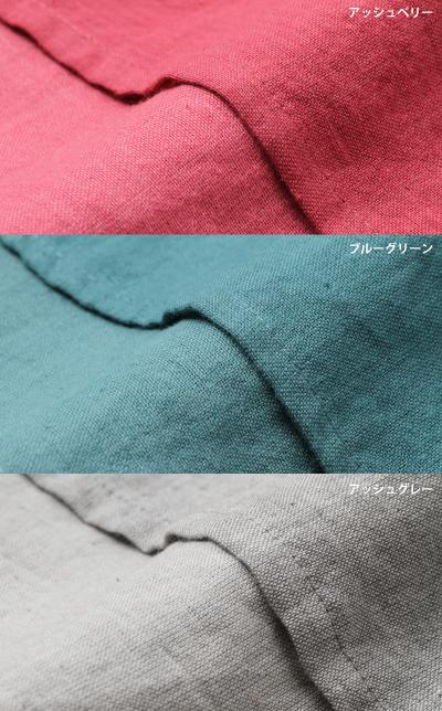 モーハウスの授乳服カティ・ラムリ生地アップ