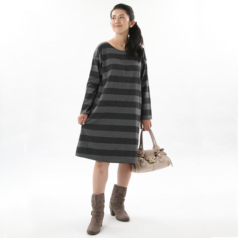 モーハウスの授乳服ビッグボーダーワンピースモデル写真1