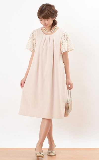 フォーマル授乳服シルフィードコーデ写真2