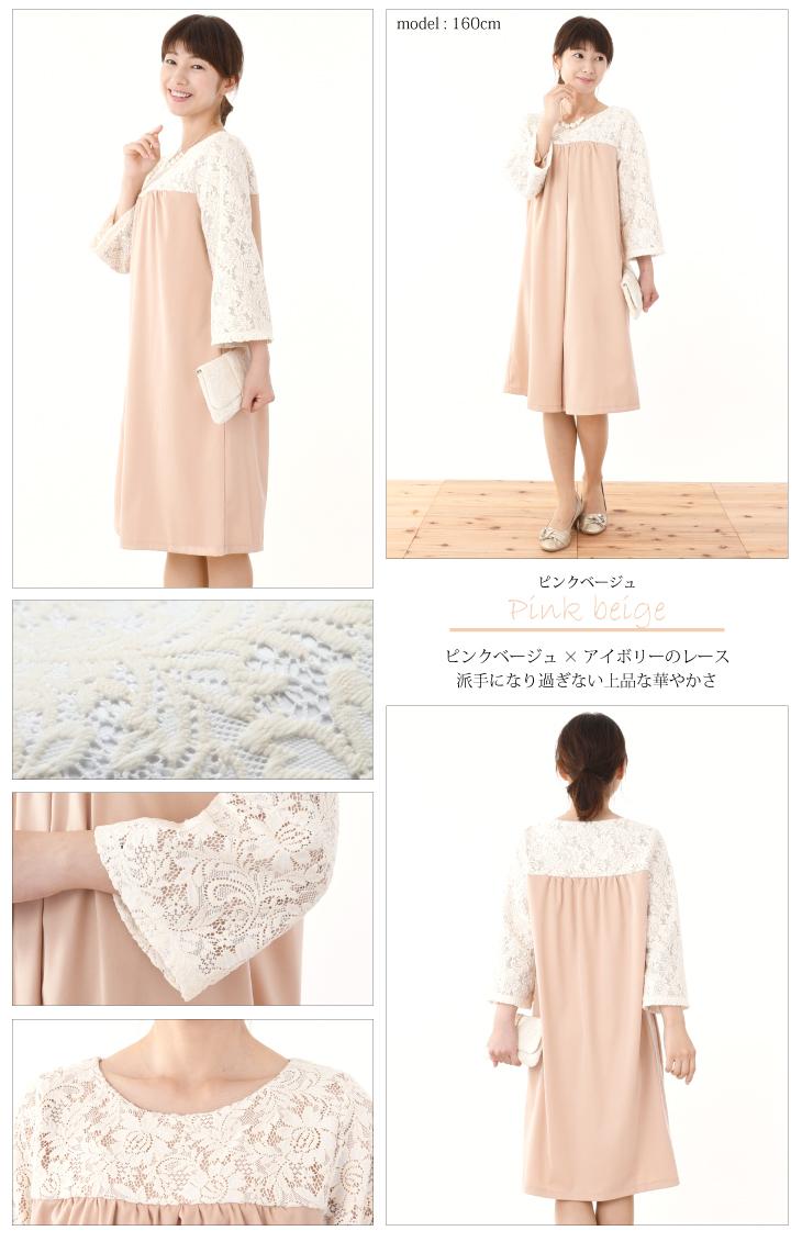 モーハウスのフォーマル授乳服のカラバリ画像1