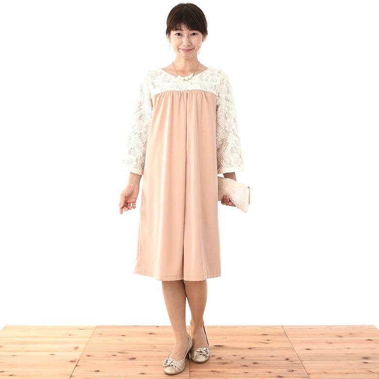 モーハウスのフォーマル授乳服ヴィーナススウェードレーシーモデル写真1