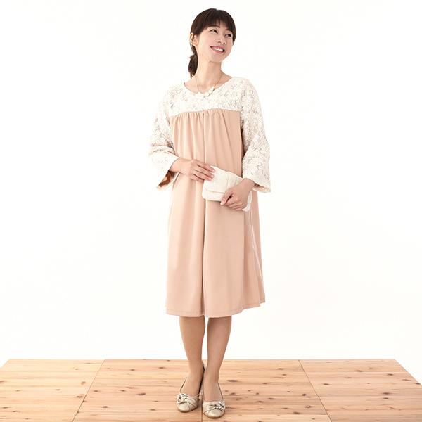 授乳服シルフィードコーデ写真2