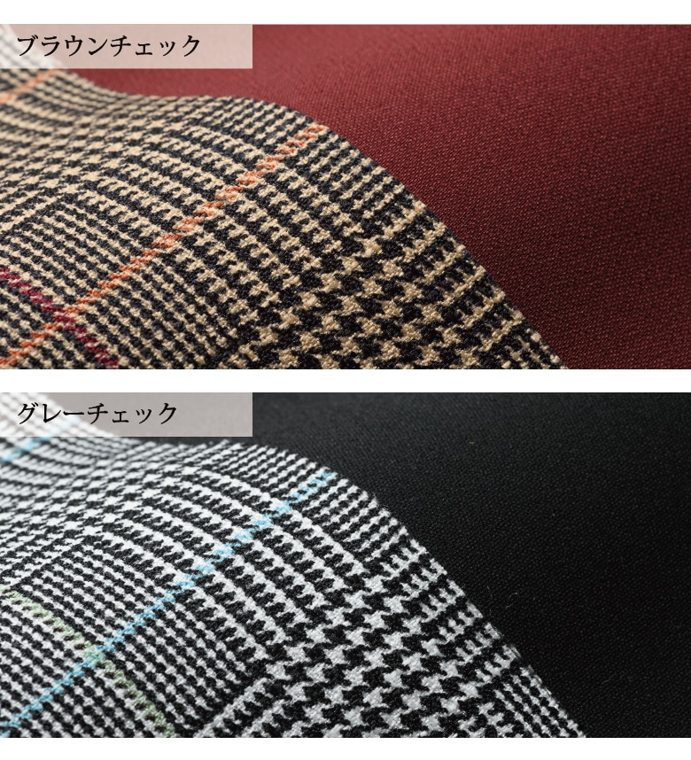 モーハウスの授乳服CHACO(チャコ)生地アップ