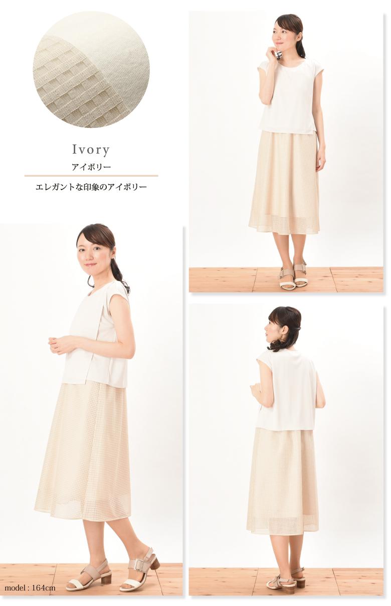 授乳服カラバリ画像1