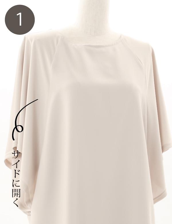 モーハウスの授乳服の授乳口の使い方1
