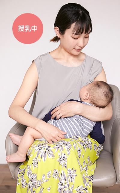 授乳服授乳画像