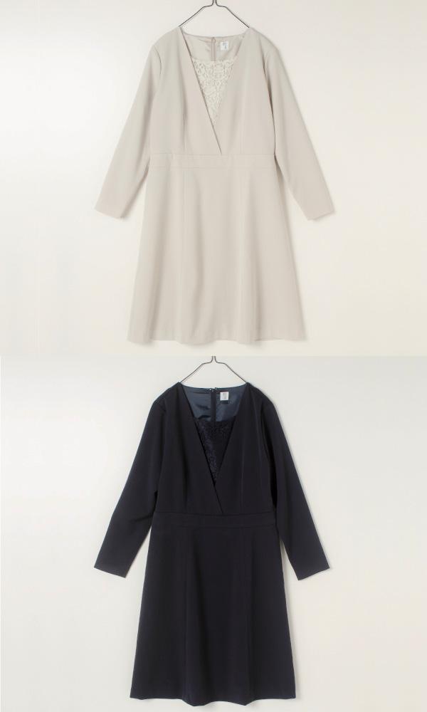 授乳服のモーハウスフォーマル授乳服