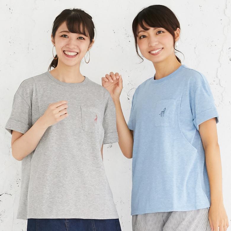 授乳服プレーリーオーガニックTモデル写真2