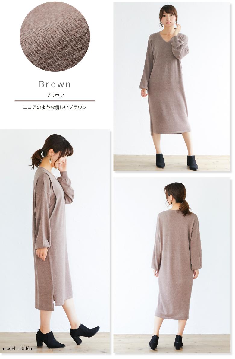 授乳服カラバリ画像3