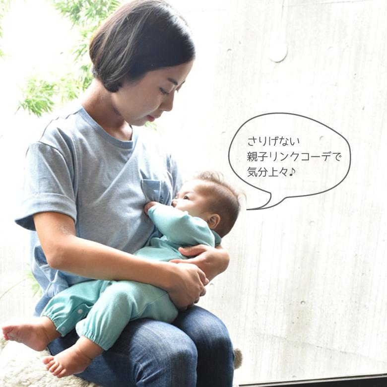 モーハウスの親子リンクアイテムプレーリーオーガニックベビーモデル写真2