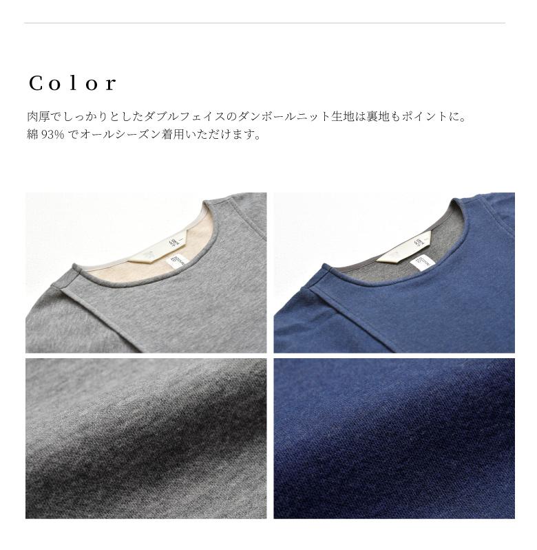 まとふ変わり袖ワンピース6