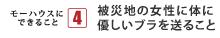 hisaichi_19