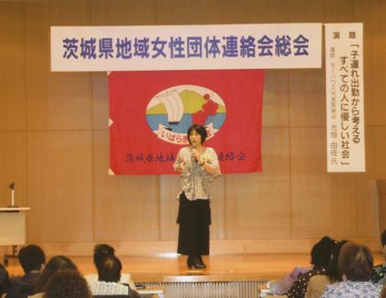 20120606地女連