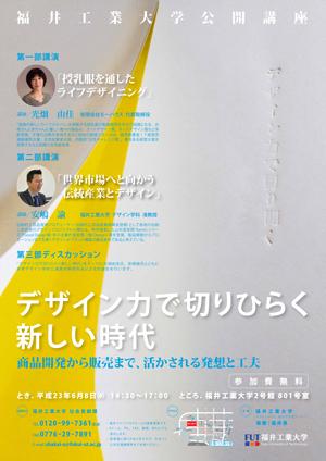 hukui (1)