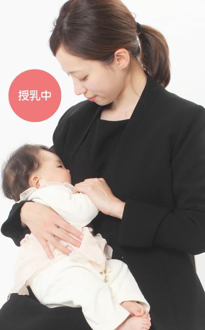 フォーマル授乳服授乳画像