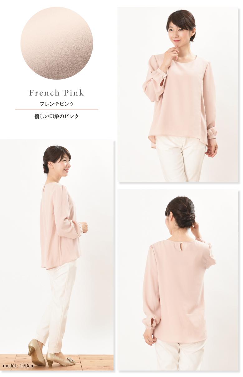 授乳服カラーバリエーション1