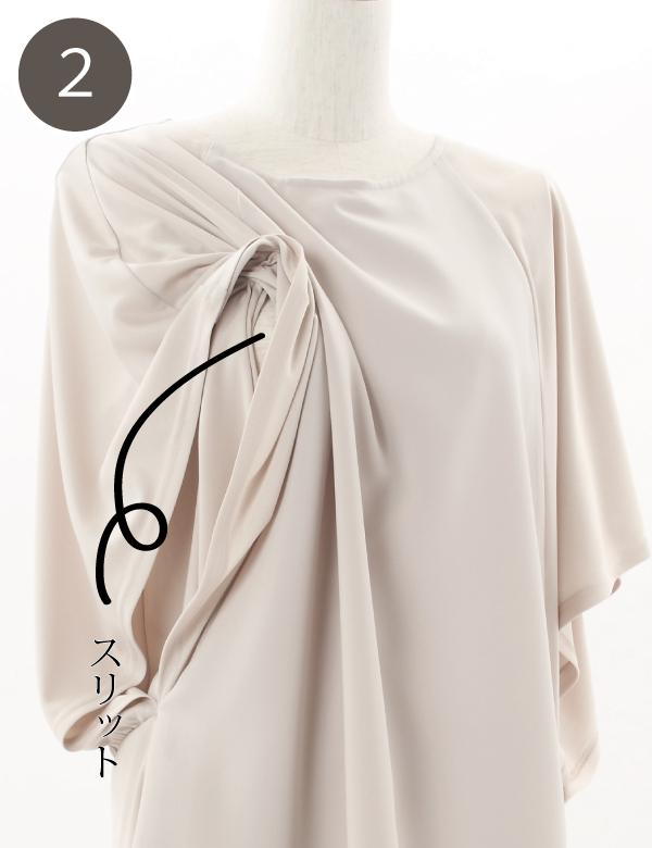 モーハウスの授乳服の授乳口の使い方2