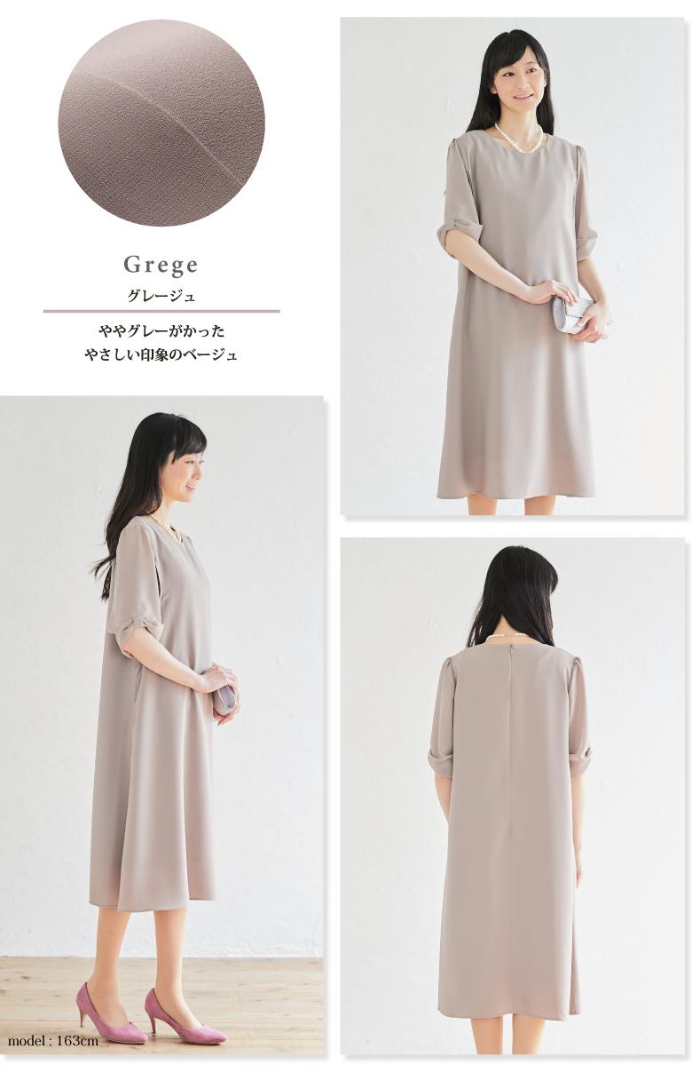 授乳服カラーバリエーション画像1