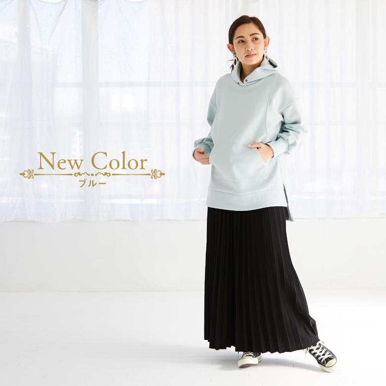授乳服スリットワイドパーカーモデル写真1