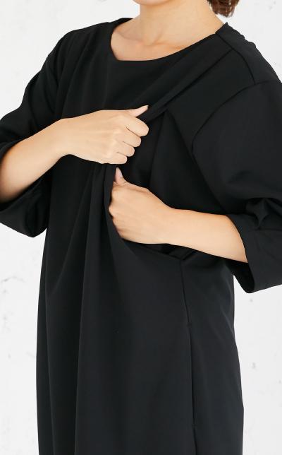 モーハウスの授乳服の授乳口画像