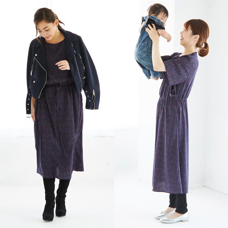 モーハウスの授乳服フラワーギャザーワンピースモデル写真3
