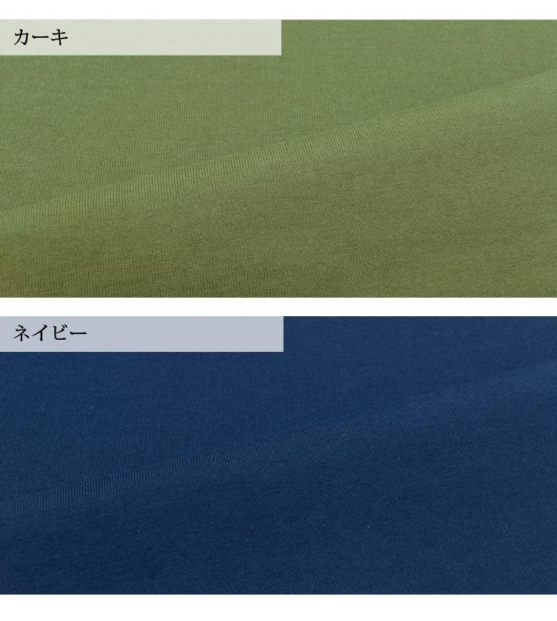 モーハウスの授乳服フレアーカットソーワンピース(半袖)生地アップ