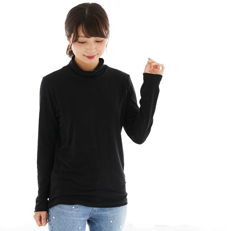 モーハウスの授乳服タートルウォームロンTモデル写真2
