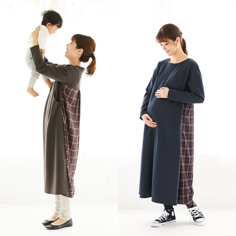 モーハウスの授乳服バックチェックフレアーワンピースモデル写真2