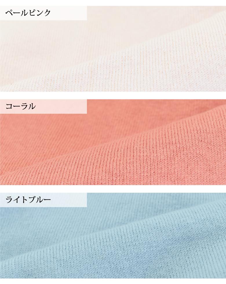 モーハウスの授乳服コットンカシミアニット生地アップ
