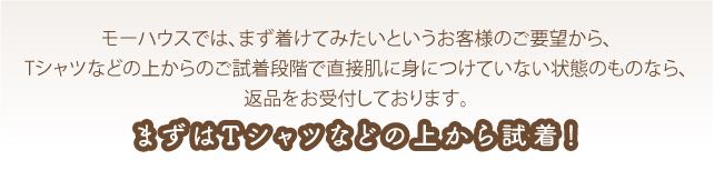 モーブラしゃんとLL_05