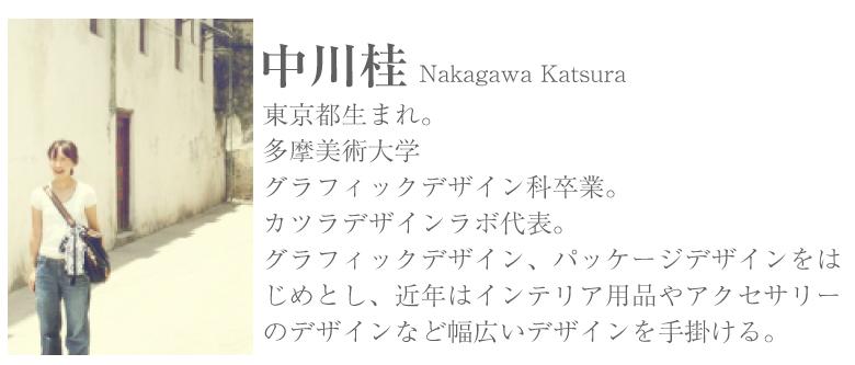 日本製の授乳ブラ モーハウスブラ