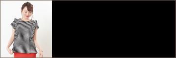 カノコボーダーフリル