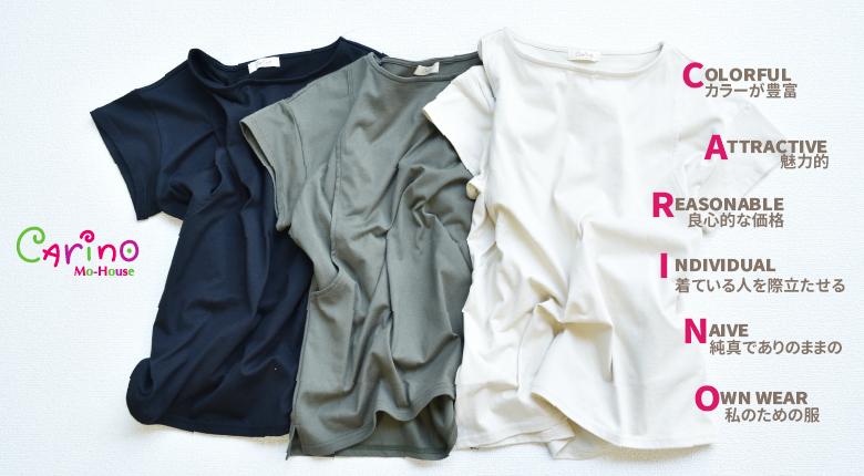 授乳服CARINO-DT チュニックショートスリーブイメージ写真1