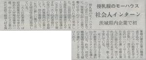 日本経済新聞9月13日内容1