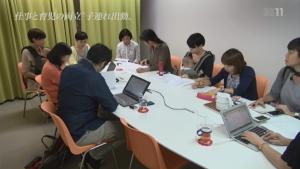報道ライブ2014.9.16 7