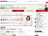 朝日学情ナビ4表紙
