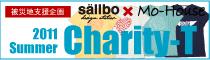 salbo_miniban