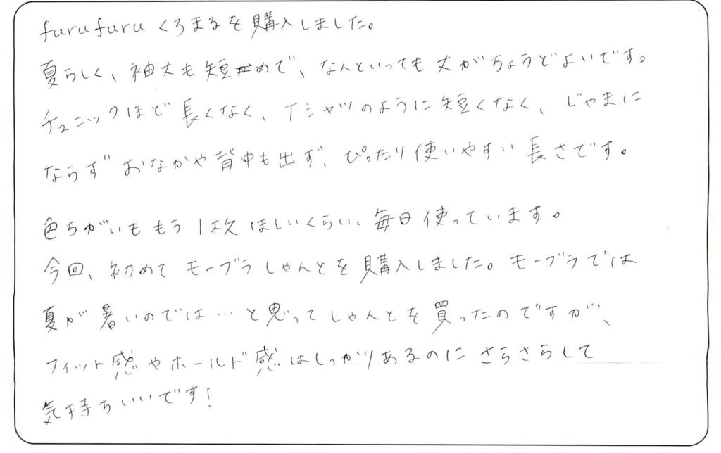 なおこ様2015.7