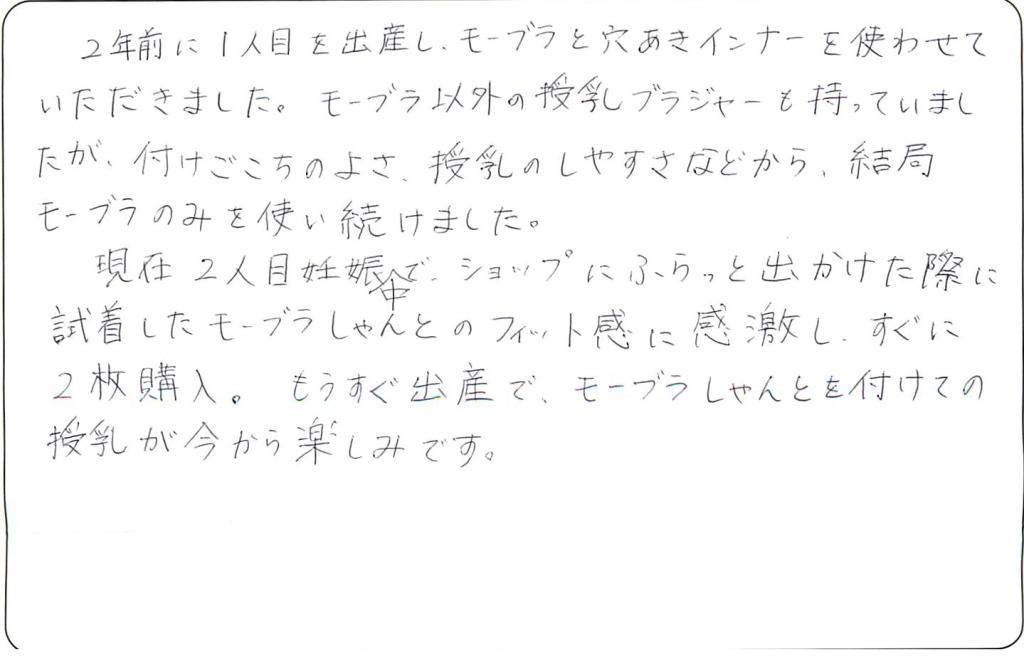 20151104長岡宏美様