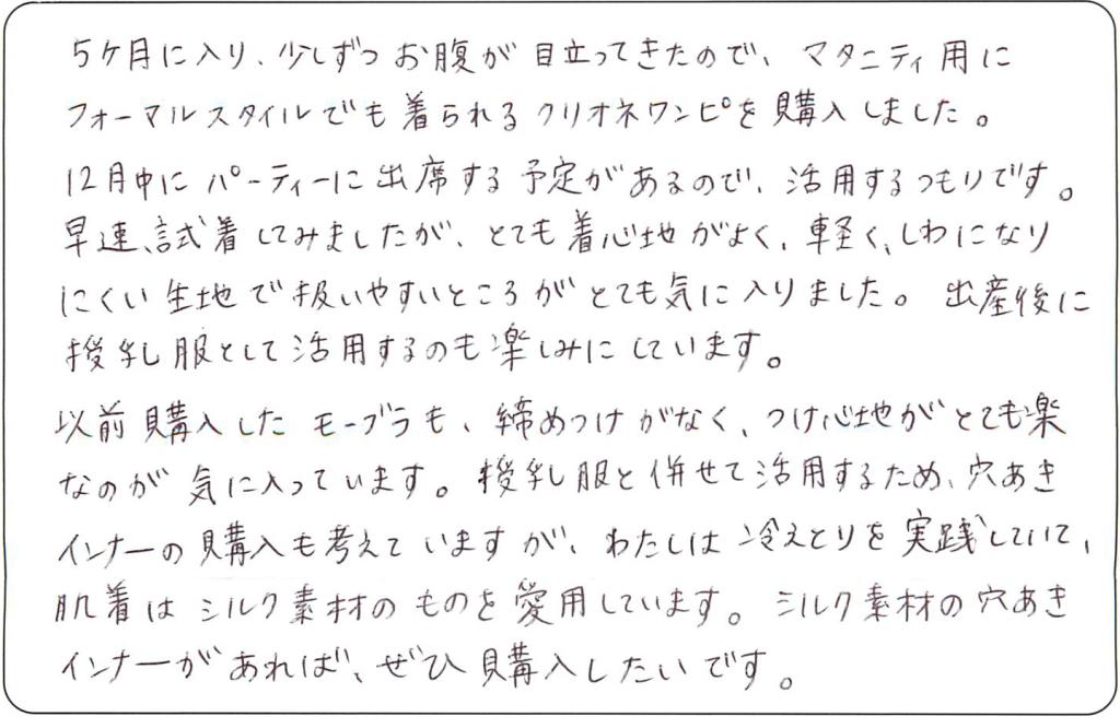 20151221kanafuru様