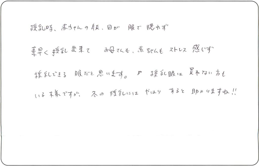 20151221みっちー様