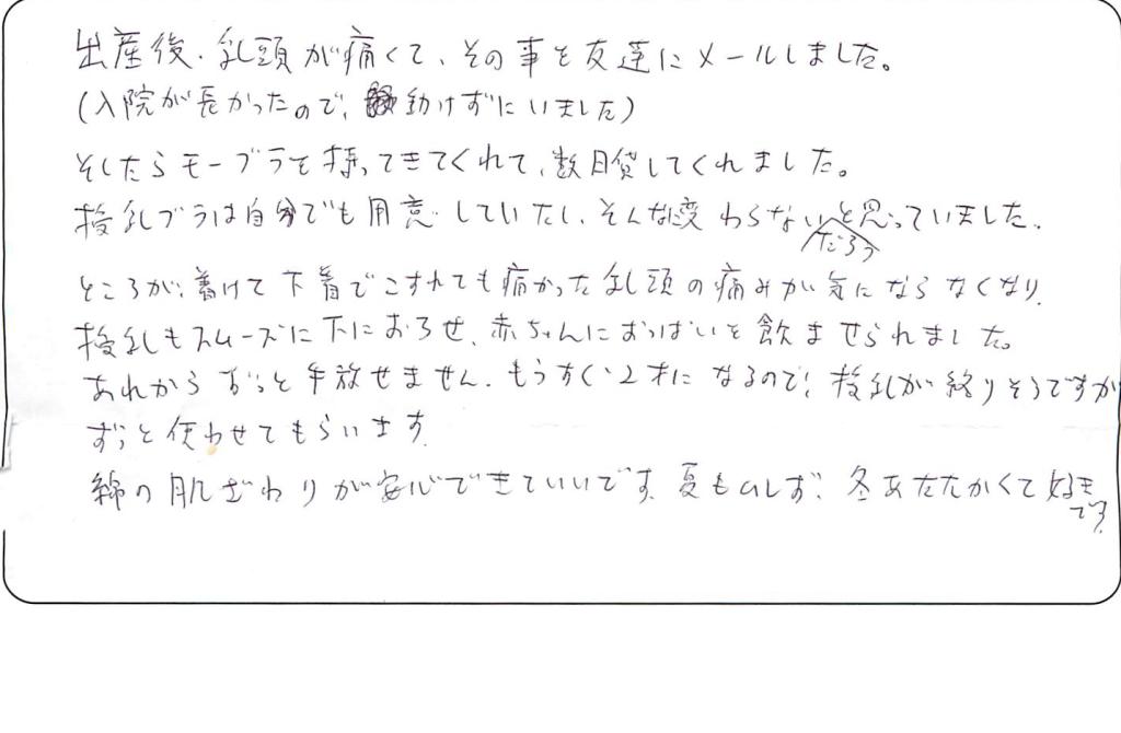 20160202ふうじ様