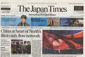160224TheJapanTimes表紙