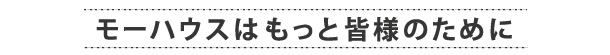 dekirukoto_05