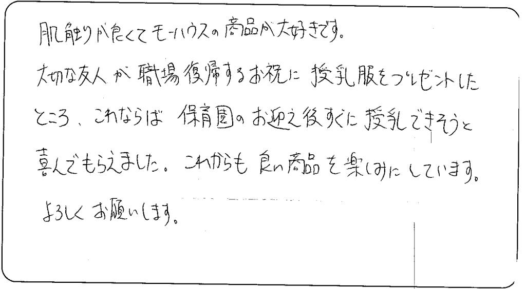 20160319匿名様