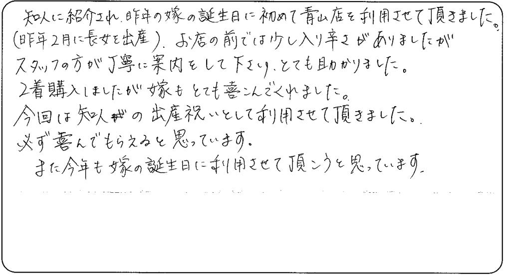 20160323小倉鋭也様