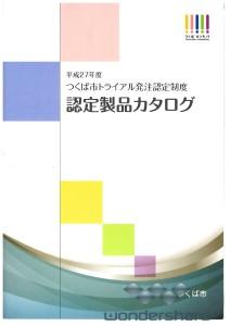 EPSON001.PDF_page_1